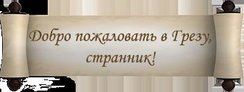 http://s1.uploads.ru/WRYs3.png