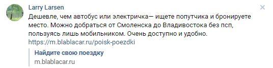 http://s1.uploads.ru/WRh73.jpg