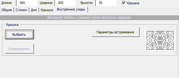 http://s1.uploads.ru/Wf6k9.png
