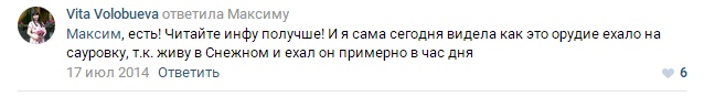 http://s1.uploads.ru/Wt652.jpg