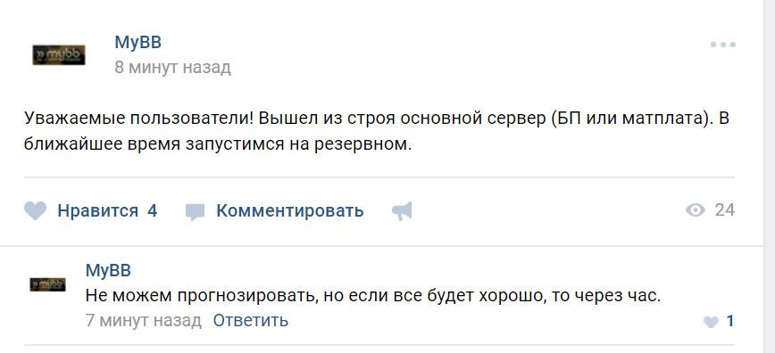 http://s1.uploads.ru/XAS5c.jpg