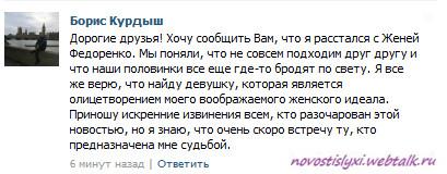 Евгения Федоренко XLqJz