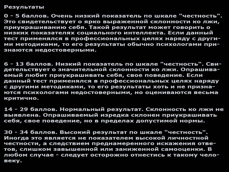 http://s1.uploads.ru/Xvbuq.png