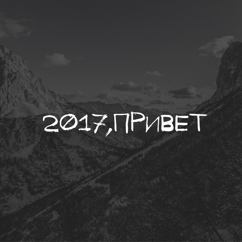 http://s1.uploads.ru/YSvag.jpg