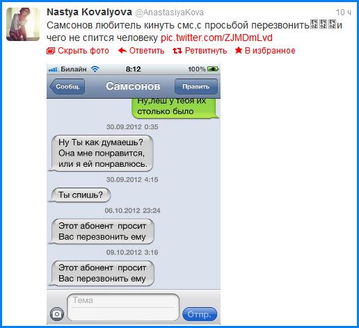 Анастасия Ковалева - Страница 2 YZr0C