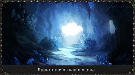 Кристаллическая пещера YmBN4