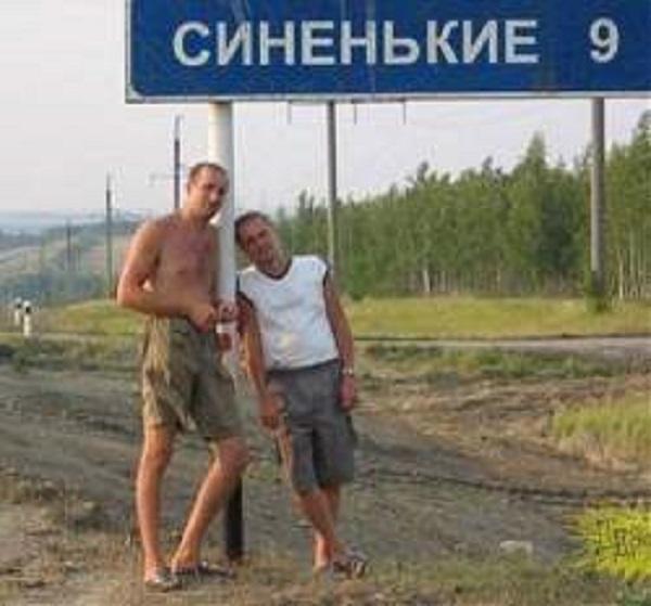 http://s1.uploads.ru/YpKOG.jpg