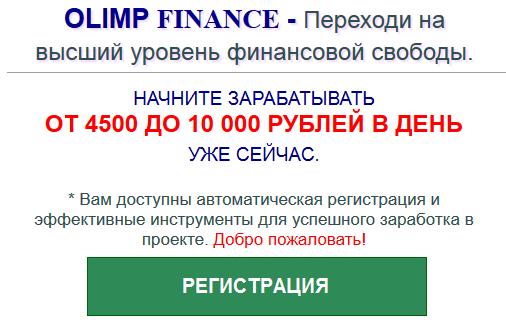 http://s1.uploads.ru/Z5ghG.png