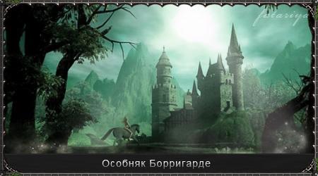 http://s1.uploads.ru/ZFkDs.jpg