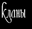 http://s1.uploads.ru/ZLJiM.png