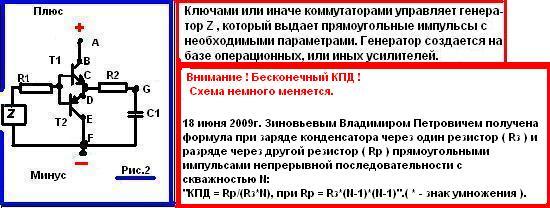 http://s1.uploads.ru/ZOzBb.jpg