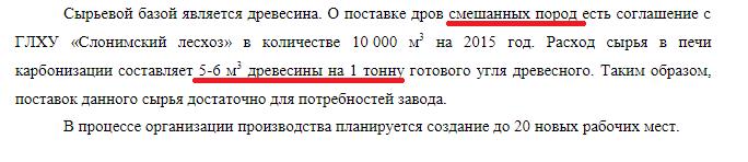 http://s1.uploads.ru/Zmk0b.png