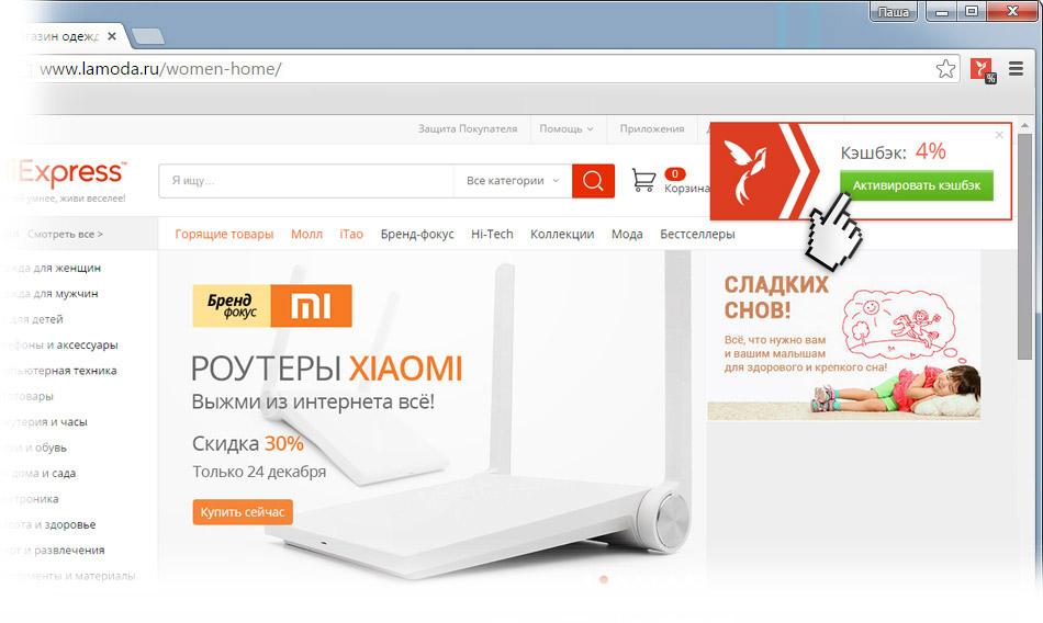 http://s1.uploads.ru/aA21Y.jpg