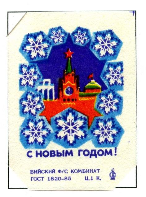 http://s1.uploads.ru/aF9qX.jpg