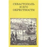 http://s1.uploads.ru/aGk04.jpg