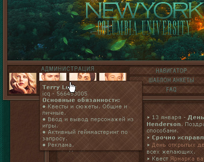 http://s1.uploads.ru/aHPpZ.jpg