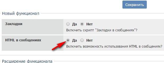 http://s1.uploads.ru/aV91A.jpg