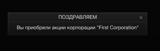 http://s1.uploads.ru/aW6mw.jpg