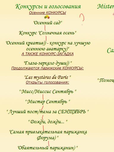 http://s1.uploads.ru/acMx6.png