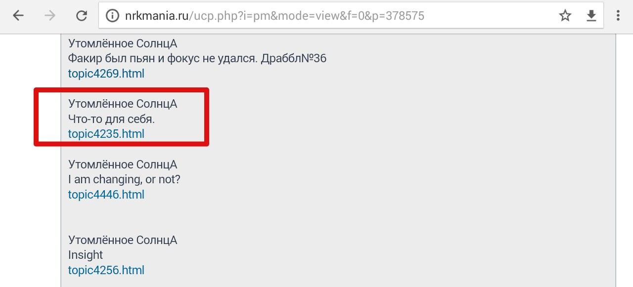 http://s1.uploads.ru/ag73q.jpg