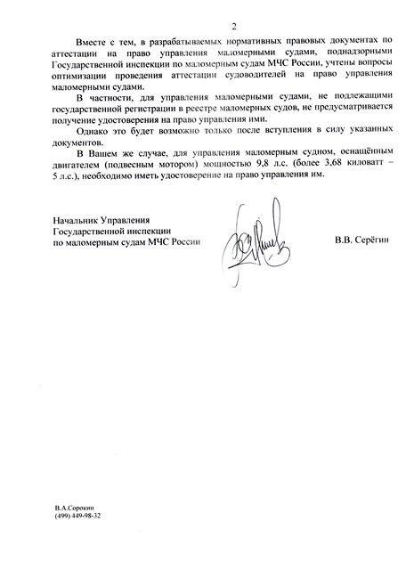 http://s1.uploads.ru/agfIn.jpg