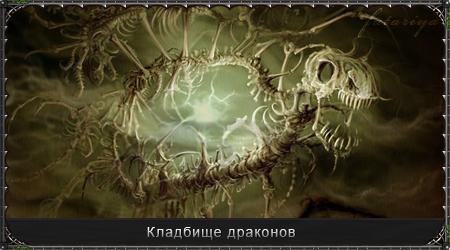 http://s1.uploads.ru/av0cp.jpg
