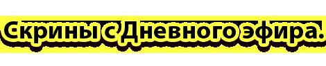 http://s1.uploads.ru/axdk3.png