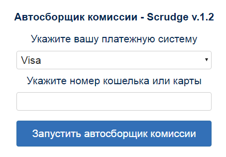 http://s1.uploads.ru/b10qC.png