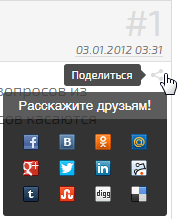 http://s1.uploads.ru/b2NVO.png