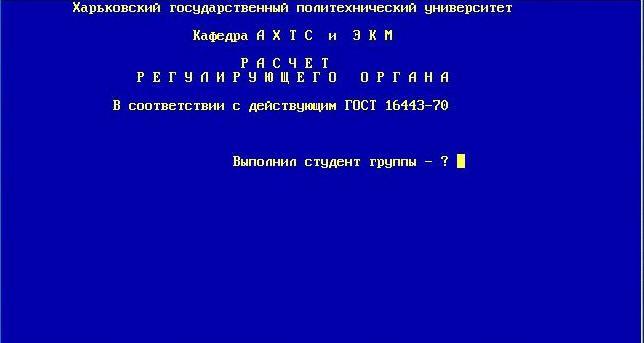 http://s1.uploads.ru/b2qRp.jpg