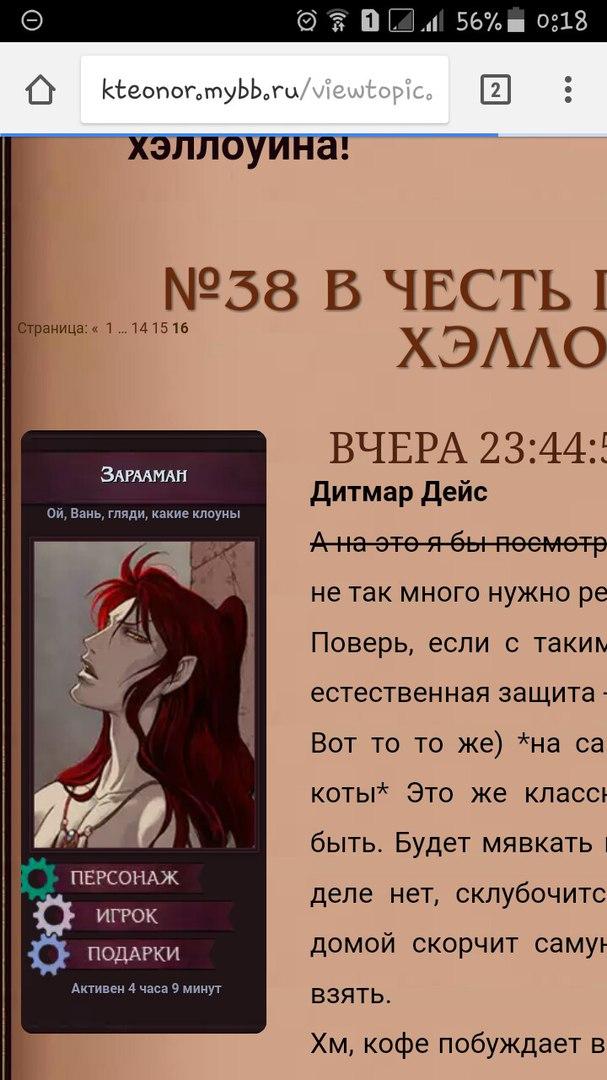 http://s1.uploads.ru/bA6Mu.jpg