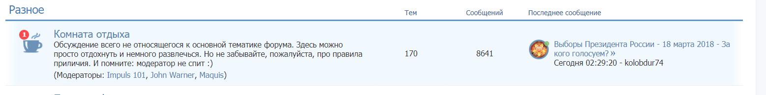 http://s1.uploads.ru/bFmoj.png