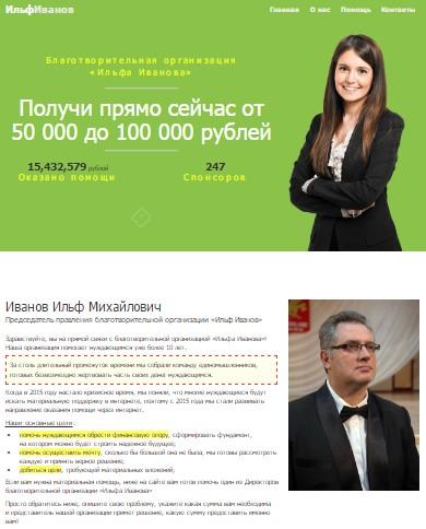 http://s1.uploads.ru/bIrSO.jpg