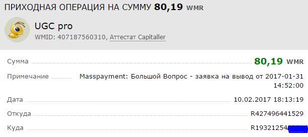http://s1.uploads.ru/bNOJj.png