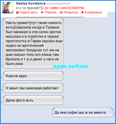 Анастасия Ковалева - Страница 2 Bakp9