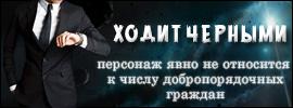 http://s1.uploads.ru/bgUWh.png