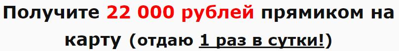 http://s1.uploads.ru/cFefo.png