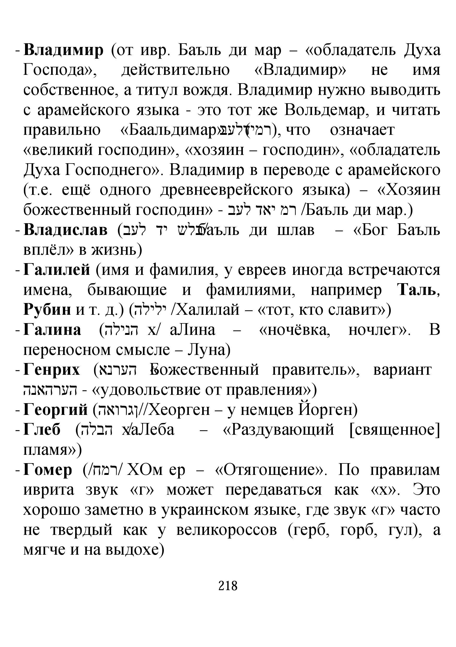 http://s1.uploads.ru/cVh0Z.jpg