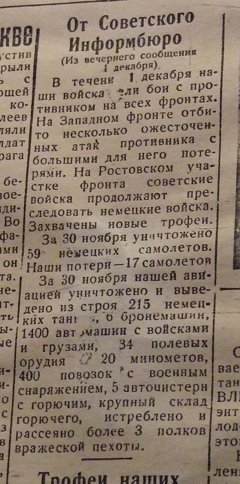 http://s1.uploads.ru/cpwrP.jpg