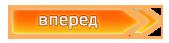 http://s1.uploads.ru/ctvLo.png