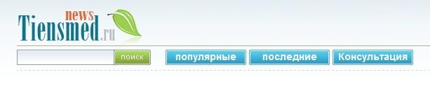 http://s1.uploads.ru/ctyNQ.jpg