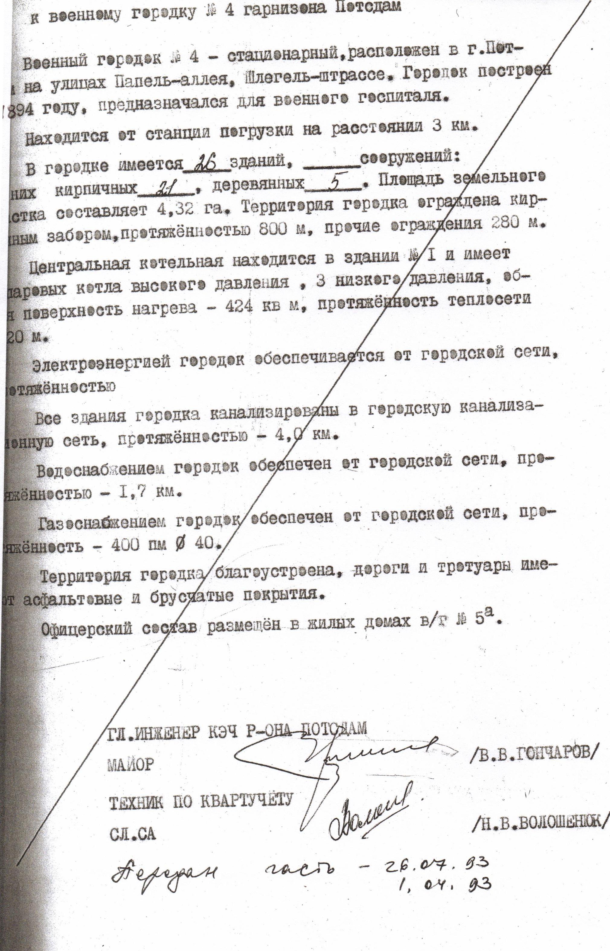 http://s1.uploads.ru/czWgk.jpg