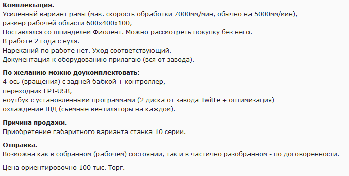 http://s1.uploads.ru/d/eJoMi.png