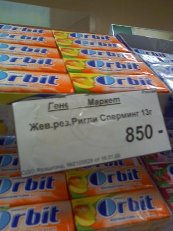 http://s1.uploads.ru/d7OrK.jpg
