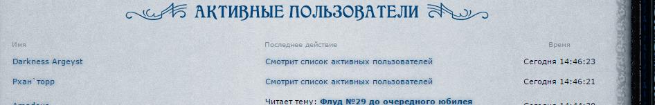 http://s1.uploads.ru/dEzPV.png