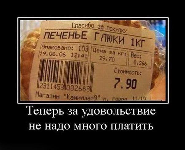 http://s1.uploads.ru/dU84T.jpg