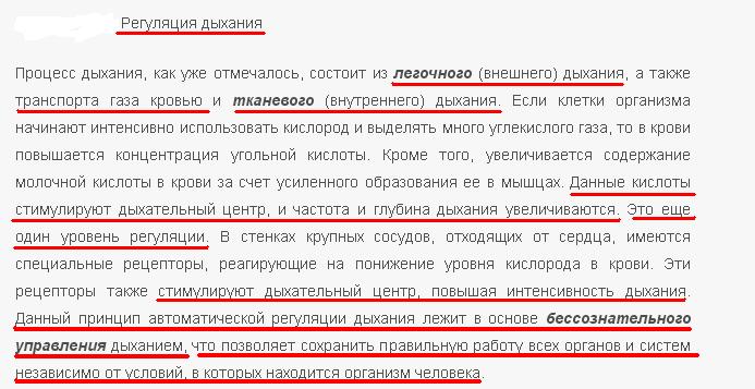 http://s1.uploads.ru/de45m.png