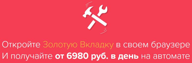 http://s1.uploads.ru/djEvR.png