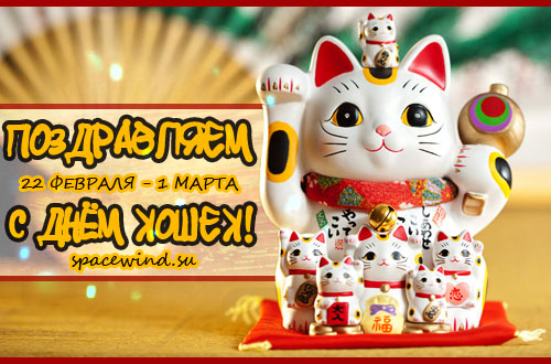 http://s1.uploads.ru/djNSB.jpg