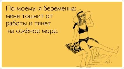 http://s1.uploads.ru/dpoLf.jpg